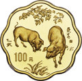 """China, China: People's Republic gold Proof Scalloped """"Year of the Pig"""" 100 Yuan 1995 PR69 Ultra Cameo NGC,..."""