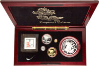 """China: People's Republic 5-Piece gold & silver Emperor's Edition """"Inventions and Discoveries"""" Proof Set..."""
