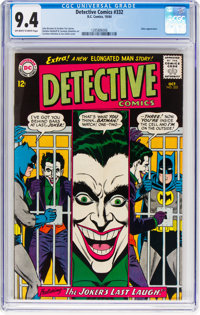 Detective Comics #332 (DC, 1964) CGC NM 9.4 Off-white to white pages