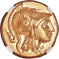 Ancients:Greek, Ancients: MACEDONIAN KINGDOM. Alexander III the Great (336-323 BC). AV stater (18mm, 8.52 gm, 11h). NGC AU 5/5 - 4/5....