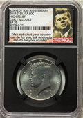 Proof Kennedy Half Dollars, 2014-D 50C High Relief Kennedy, 50th Anniversary, Early Releases SP70 NGC. This set includes the following: 2014-S 50C ... (Total: 4 coins)