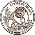 China, China: People's Republic platinum Proof Panda 100 Yuan (1 oz) 1990 PR68 Ultra Cameo NGC,...