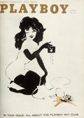 Magazines:Miscellaneous, Playboy Complete Year 1960 Bound Volume (HMH Publishing, 1960)....