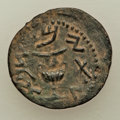 Ancients:Judaea, Ancients: JUDAEA. The Jewish War (AD 66-70). AE prutah (17mm, 2.70gm, 6h). Choice VF.. ...