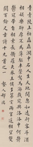 Asian:Chinese, Xing Duan (Chinese, 1883-1959). Calligraphy Scroll. Ink on paper. 51 x 12-1/4 inches (129.5 x 31.1 cm) (work). Stamped w...