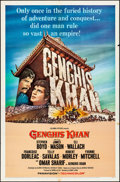 """Movie Posters:Adventure, Genghis Khan & Others Lot (Columbia, 1965). One Sheets (3) (27""""X 41""""). Frank McCarthy Artwork. Adventure.. ... (Total: 3 Items)"""