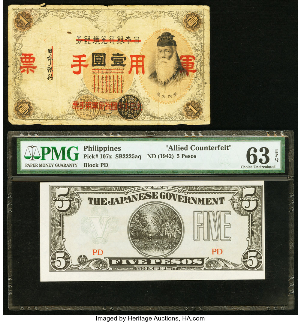 Philippines Japanese Government 5 Pesos ND (1942) Pick 107x
