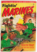Golden Age (1938-1955):War, Fightin' Marines #15 (#1) (St. John, 1951) Condition: GD/VG....