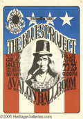 Music Memorabilia:Posters, The Blues Project Avalon Poster # FD5 (Family Dog, 1966). One ofthe most desirable images in poster collecting, this blow-u...