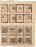 Colonial Notes:Continental Congress Issues, Pennsylvania July 20, 1775 Uncut Full Sheet with Double Impression of 20/20-30/30-10/10-40/40 Shillings Fr. PA-177 to 180. PCG...