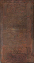 """Obsoletes By State:Missouri, St. Louis, Missouri - Copper Printing Plate by P. Maverick, Durand & Co. for the Land Office/Post Office, """"Receive at the Post..."""