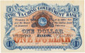 China - Ta-Ching Government Bank Hankow One Dollar June 1, 1907 Pick A66r. Remainder. PCGS About New 53 Apparent.&lt...