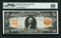 Large Size:Gold Certificates, Fr. 1181 $20 1906 Gold Certificate PMG Extremely Fine 40.. ...