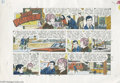 Original Comic Art:Miscellaneous, Judge Parker Sunday Comic Strip Color Guide (Field Enterprises,1972). The secrets of Sunday color comic strip production ar...