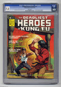 "Magazines:Miscellaneous, The Deadliest Heroes of Kung Fu #1 (Marvel, 1975) CGC VF- 7.5 Whitepages. ""Enter the Dragon"" filmbook, pin-up, and photos. ..."