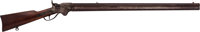 Modified Spencer Repeating Arms Cape Gun