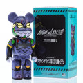 Prints & Multiples, BE@RBRICK X Evangelion. EVA 13 400%, 2014. Painted cast resin. 10-3/4 x 5 x 3-1/2 inches (27.3 x 12.7 x 8.9 cm). Stamped...