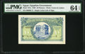 World Currency, Egypt Egyptian Government 10 Piastres 1940 Pick 167a Serial Number 2 PMG Choice Uncirculated 64 EPQ.. ...