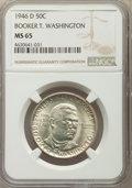 1946 50C Booker T. Washington PDS Set MS64 to MS65 NGC. This Set Includes: 1946 MS64; 1946-D MS65; and 1946-S MS64