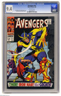 Silver Age (1956-1969):Superhero, Avengers #51 (Marvel, 1968) CGC NM 9.4 Off-white pages. John Buscema cover. Buscema and George Tuska art. Overstreet 2005 N...