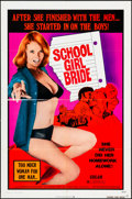 """Movie Posters:Adult, School Girl Bride & Other Lot (United Producers, 1975). One Sheets (2) (27"""" X 41""""). Adult.. ... (Total: 2 Items)"""