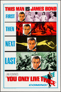 """Movie Posters:James Bond, You Only Live Twice (United Artists, 1967). One Sheet (27"""" X 41"""")Teaser Style A, Frank McCarthy with Robert McGinnis Artwor..."""