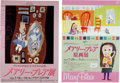 Animation Art:Poster, Mary Blair - Japanese Art Exhibit Poster Group of 7 (2009-2013)....(Total: 7 Items)