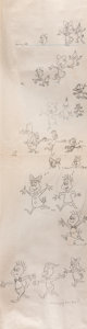 Animation Art:Concept Art, Dr. Seuss's How the Grinch Stole Christmas Concept Drawingby Chuck Jones (MGM 1966). ...