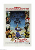 """Movie Posters:Fantasy, Sinbad and the Eye of the Tiger (Columbia, 1977) One Sheet (27"""" X41""""). This is a vintage, theater used poster for this acti..."""