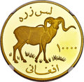 "Afghanistan, Afghanistan: Republic gold Proof ""Marco Polo Sheep"" 10000 Afghanis 1978 PR66 Ultra Cameo NGC,..."