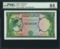 World Currency, Libya Treasury 5 Pounds 1.1.1952 Pick 17 PMG Choice Uncirculated 64.. ...