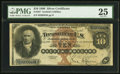 Large Size:Silver Certificates, Fr. 287 $10 1880 Silver Certificate PMG Very Fine 25.. ...
