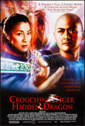 """Movie Posters:Action, Crouching Tiger, Hidden Dragon & Other Lot (Sony PicturesClassics, 2000). Rolled, Very Fine+. One Sheets (2) (27"""" X 40"""")DS... (Total: 2 Items)"""