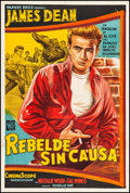 Movie Posters:Drama, Rebel Without a Cause (Warner Brothers, R-1964). Fine/Very...