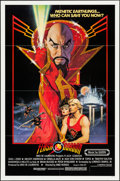 "Movie Posters:Science Fiction, Flash Gordon (Universal, 1980). Folded, Very Fine-. One Sheet (27""X 41""). Richard Amsel Artwork. Science Fiction.. ..."
