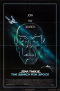 """Movie Posters:Science Fiction, Star Trek III: The Search for Spock & Other Lot (Paramount,1984). Folded, Very Fine-. One Sheets (2) (27"""" X 40"""" & 27"""" X41""""... (Total: 2 Items)"""