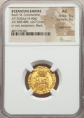 Ancients:Byzantine, Ancients: Basil I the Macedonian (AD 867-886), with Constantine. AVsolidus (20mm, 4.40 gm, 6h). NGC AU 5/5 - 3/5, edge marks....