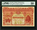 Zanzibar Zanzibar Government 10 Rupees 1.2.1928 Pick 3 PMG Very Fine 30