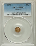 California Fractional Gold , 1870 25C Liberty Head Octagonal 25 Cents, BG-762, Low R.4, MS62 PCGS. PCGS Population: (40/19). NGC Census: (5/5). ...