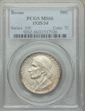 1935/34 50C Boone MS66 PCGS. PCGS Population: (298/66). NGC Census: (275/44). CDN: $225 Whsle. Bid for problem-free NGC/...