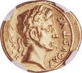 Ancients: Augustus (27 BC-AD 14). AV aureus (20mm, 8.23 gm, 9h). NGC XF 4/5 - 3/5, marks
