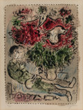 Prints & Multiples:Print, Marc Chagall (1887-1985). Le bouquet de peintre, 1967. Lithograph in colors on wove paper. 29-7/8 x 22 inches (75.9 x 55...