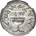 Ancients:Judaea, Ancients: JUDAEA. The Jewish War (AD 66-70). AR shekel (23mm, 14.04gm, 12h). NGC AU ★ 5/5 - 4/5, light marks....