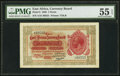 World Currency, East Africa East African Currency Board 1 Florin 1.5.1920 Pick 8 PMG About Uncirculated 55 EPQ.. ...