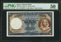 World Currency, Egypt National Bank of Egypt 1 Pound 25.4.1930 Pick 22a PMG About Uncirculated 50.. ...