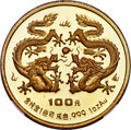 "China, China: People's Republic gold Proof ""Year of the Dragon"" 100 Yuan 1988 PR67 Ultra Cameo NGC,..."