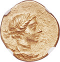 Ancients:Greek, Ancients: IONIA. Magnesia ad Maeandrum. Ca. 155-145 BC. AV stater (19mm, 8.37 gm, 12h). NGC Choice AU 5/5 - 4/5. ...