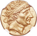 Ancients:Greek, Ancients: SELEUCID KINGDOM. Antiochus II Theos (261-246 BC). AV stater (18mm, 8.37 gm, 5h). NGC MS 5/5 - 4/5....