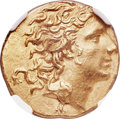 Ancients:Greek, Ancients: PONTIC KINGDOM. Mithradates VI Eupator, the Great (120-63 BC). AV stater (20mm, 8.39 gm, 12h). NGC Choice AU 5/5 - 4/5, Fine S...