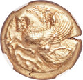Ancients:Greek, Ancients: MYSIA. Lampsacus. Ca. 500-450 BC. EL stater (19mm, 15.25 gm). NGC Choice VF 4/5 - 5/5....